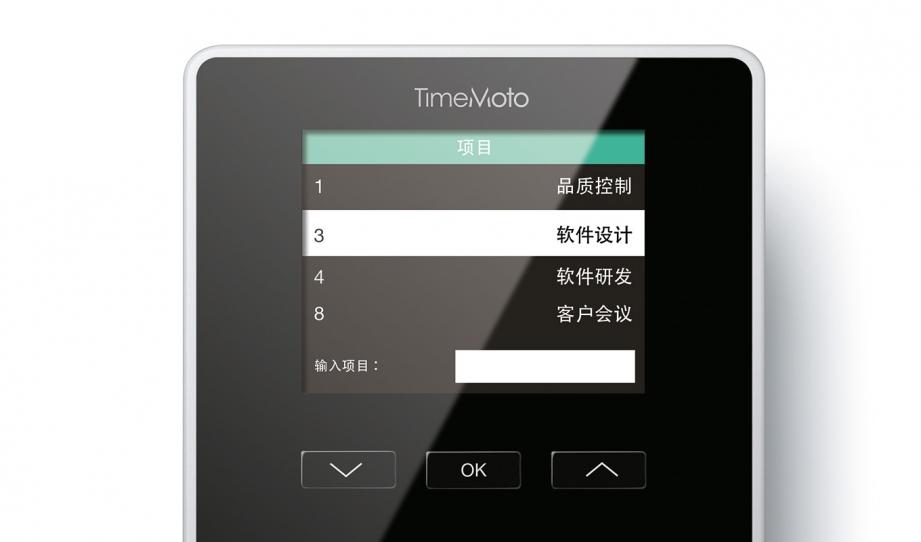 timemoto-tm-616