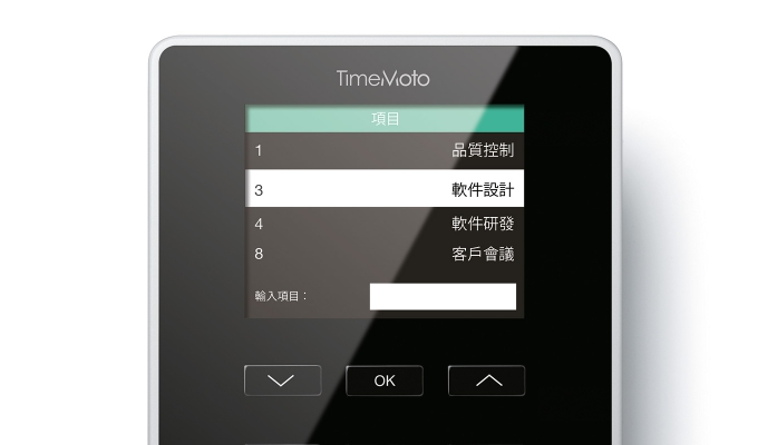timemoto-tm-626