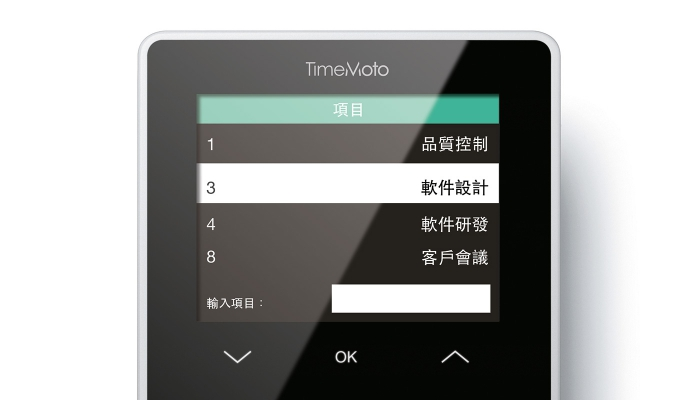 timemoto-tm-828