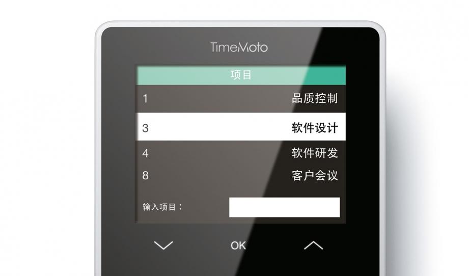 timemoto-tm-838